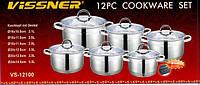 Набор посуды Vissner VS 12100 (2,1 л. 2,9 л. 2,9 л. 3,9 л. 3,9 л. 6,5 л.)