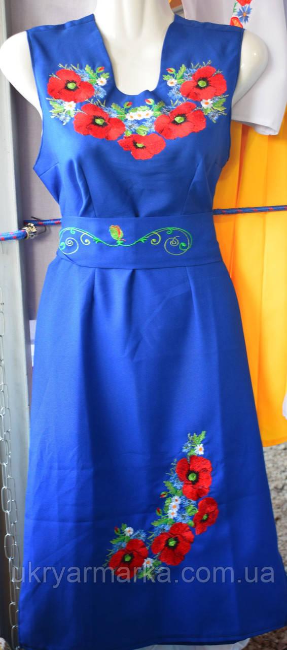 """Плаття з вишивкою """"Оксана"""" синє"""