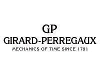 Ремонт и обслуживание часов Girard-Perregaux