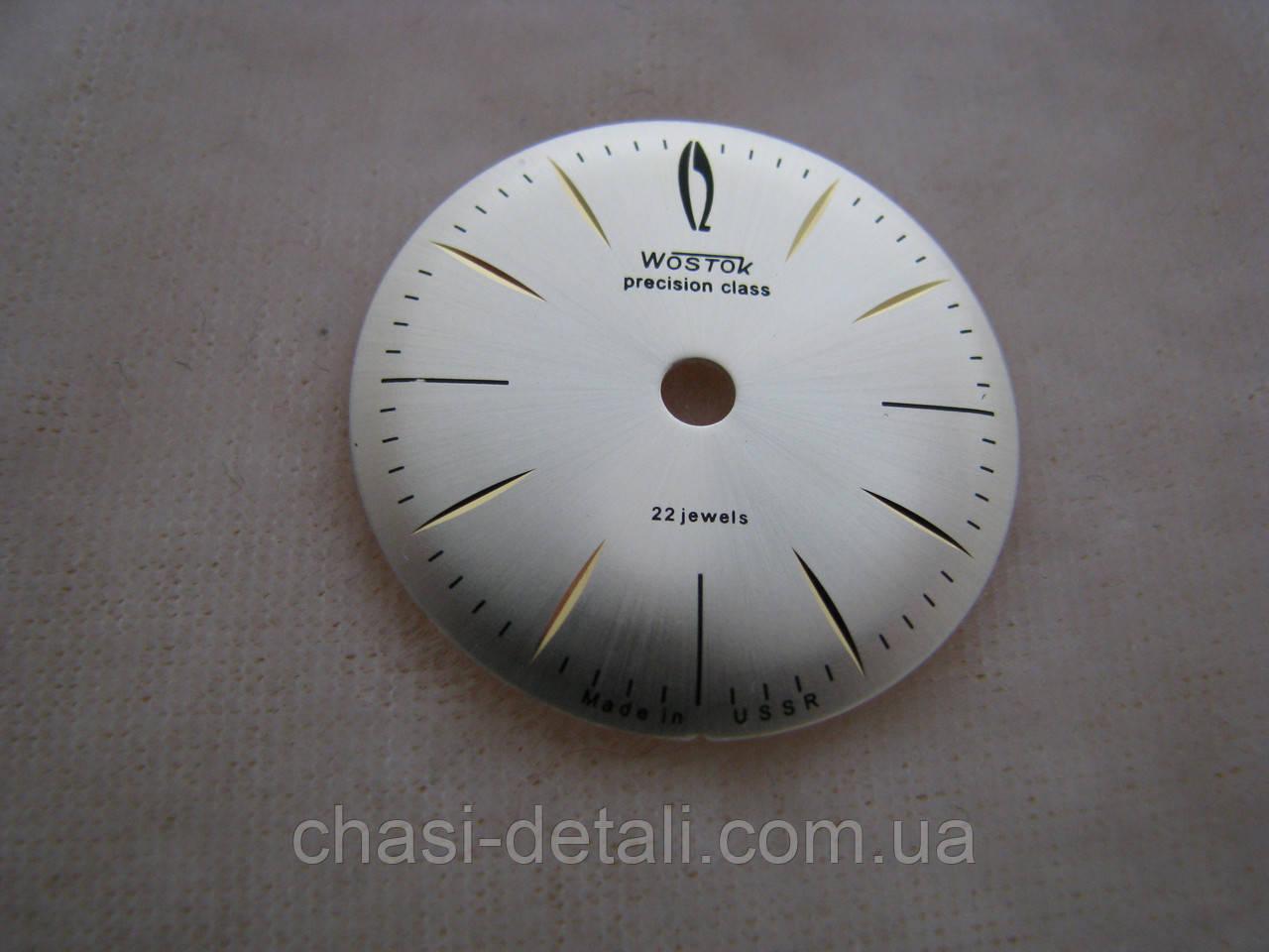 Циферблат для часов Восток прицезионный, Волна, Wostok. Часы Волна.