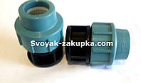 Заглушка для трубы (зажимная). Santehplast. 50*(мм).