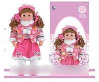 "Интерактивная кукла ""Влада"" 68022-RH (835469R)"