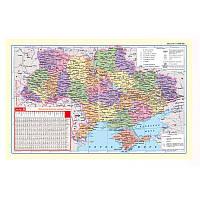 Підкладка для письма 590х415 Panta plast  мапа України