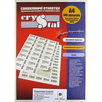 Папір самоклеючий Labels  Crystal А4 65  16.6767