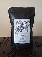 Кофе в зернах весовой Арабика Бразилия Сантос 100% арабика