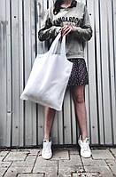 Пляжная сумка/Промо сумка СПОРТ, оксфорд