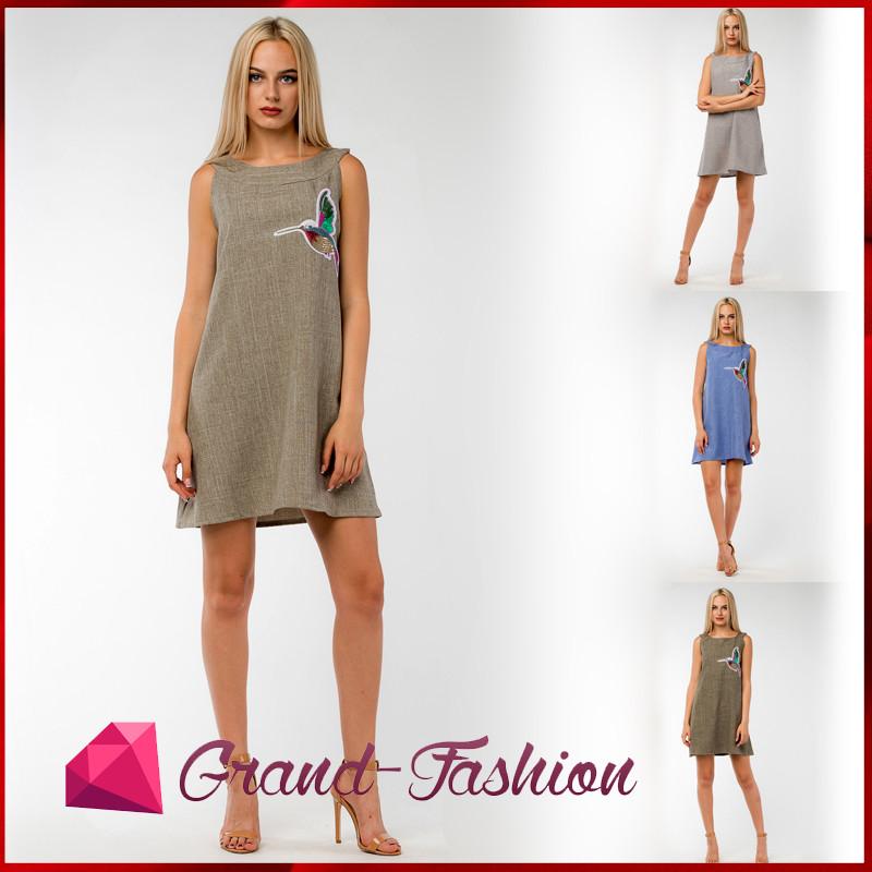 93ca862cde5 Купить Платье оптом недорого в Украине