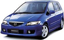 Чехлы на Mazda Premacy (1999-2005 гг.)