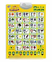Развивающий плакат Букварик украинский язык Joy Toy 7031 KK, интерактивный плакат