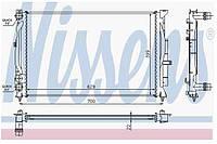 Радиатор охлаждения  AUDI / SKODA / VW