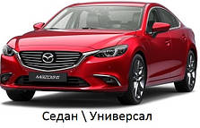 Чехлы на Mazda 6 Sedan (с 2012 года до этого времени)