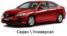 Чехлы на Mazda 6 (2008-2012)