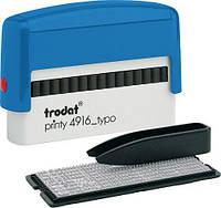 Текстовий штамп Trodat  4916 2-х стрічковий