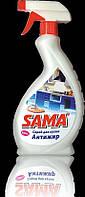 """Sama """"Засіб  для  чистки кухні """" спрей 500мл"""