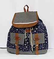 Рюкзак школьный модный и для досуга с принтом звездочек