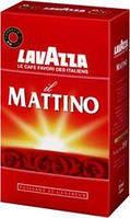 Кава  Lavazza 250г мелена  Mattino