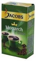 Кава Якобс Монарх 230г мелена