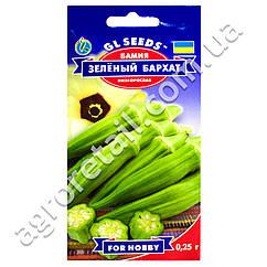 Бамия Зеленый бархат 0.25 г
