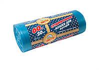 Мішок 60Л(20шт)  Чисто