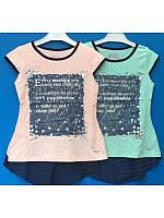 Нарядная летняя блузка футболка для девочки с блестками 8-11 лет
