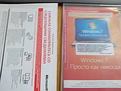 Комплект Windows 7 Pro Ukr