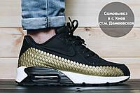 Кроссовки мужские Nike Air Max 90 Woven ( найк )