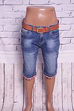 Чоловічі джинсові капрі Ramsden (код 8090)