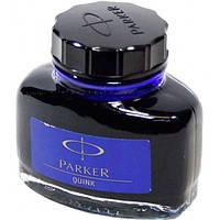 Чорнила  Quink Ink   Z10 PARKER синій