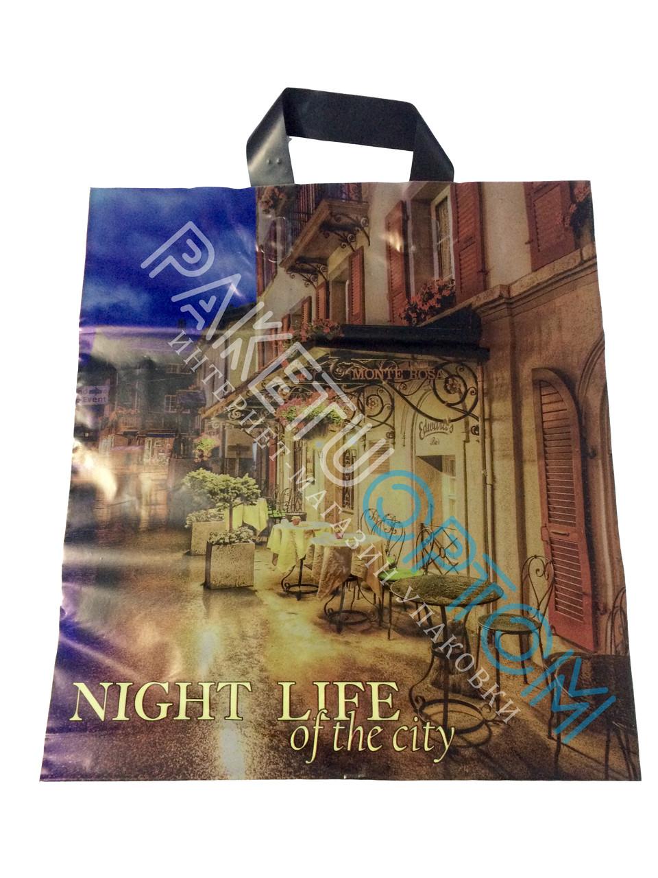 """Пакет с петлевой ручкой (пакет-петля) """"Night Life"""""""