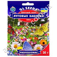 Цветущий газон Луговые бабочки 30 г