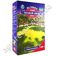 Трава газонная Теневой люкс 1 кг