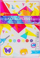 Картон кольоровий  А4 12 листів  двосторонній Поділля   Створи свій світ