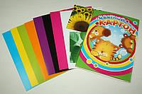 Картон кольоровий А4 9 листів Звірята  84226 Луна Пак