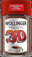 Кофе Wollinger 3D растворимый 95г. с/б