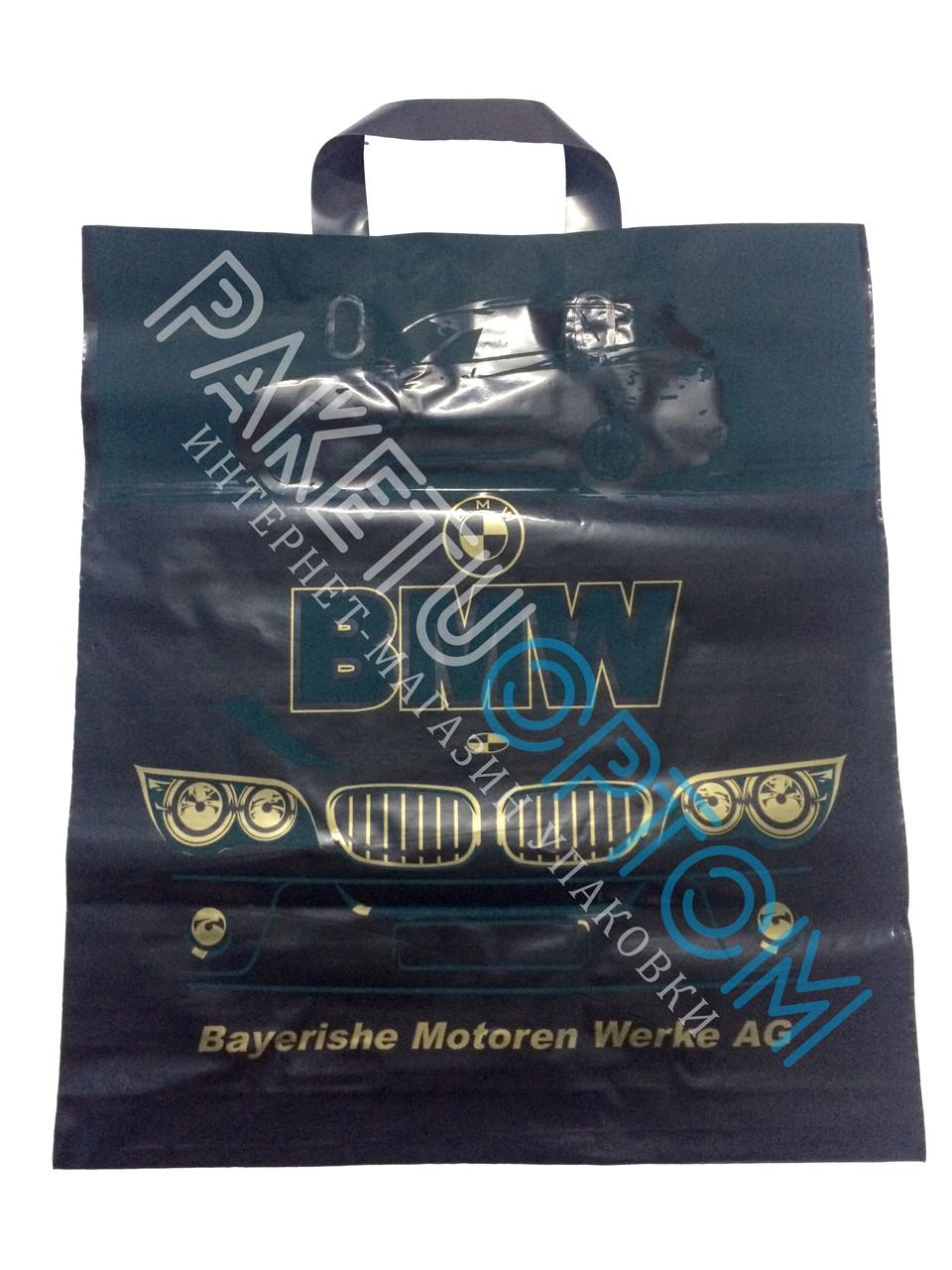 """Пакет с петлевой ручкой (пакет-петля) """"BMW"""""""