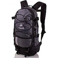 Вело рюкзак 12 л Onepolar 910 серый