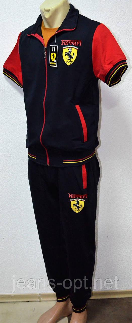 Костюм МУЖ- ЖЕНА спортивный, прогулочный.Ferrari1510