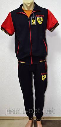 Костюм МУЖ- ЖЕНА спортивный, прогулочный.Ferrari1510, фото 2