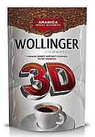 Кофе Wollinger 3D растворимый 190г. м/у