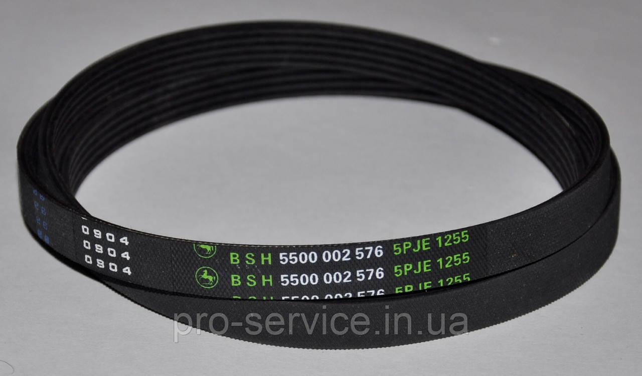 Ремень 5PJE 1255  00439490 для стиральных машин Bosch, Siemens