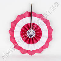 Подвесной веер, белый в малиновую полоску, 20 см - бумажный декор-розетка