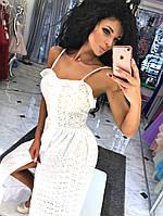 Длинное платье-сарафан на пуговицах