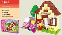Детский конструктор Ausini (24405) серия Страна чудес  Кафе 243 детали