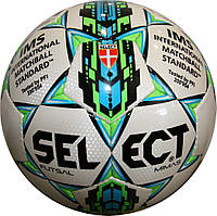 Мяч футзальный Select Mimas