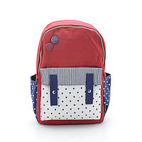 Рюкзак школьный городской молодёжный КАРМАШЕК,в наличии