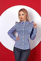 Женская модная рубашка с рюшами