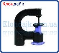 Микроспринклер (дождеватель) радиус 2,5 - 3 м. (MS 3003)