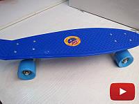 Скейтборд пенни синий