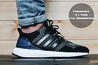 Мужские кроссовки Adidas Ultra Boost (адидас), фото 1