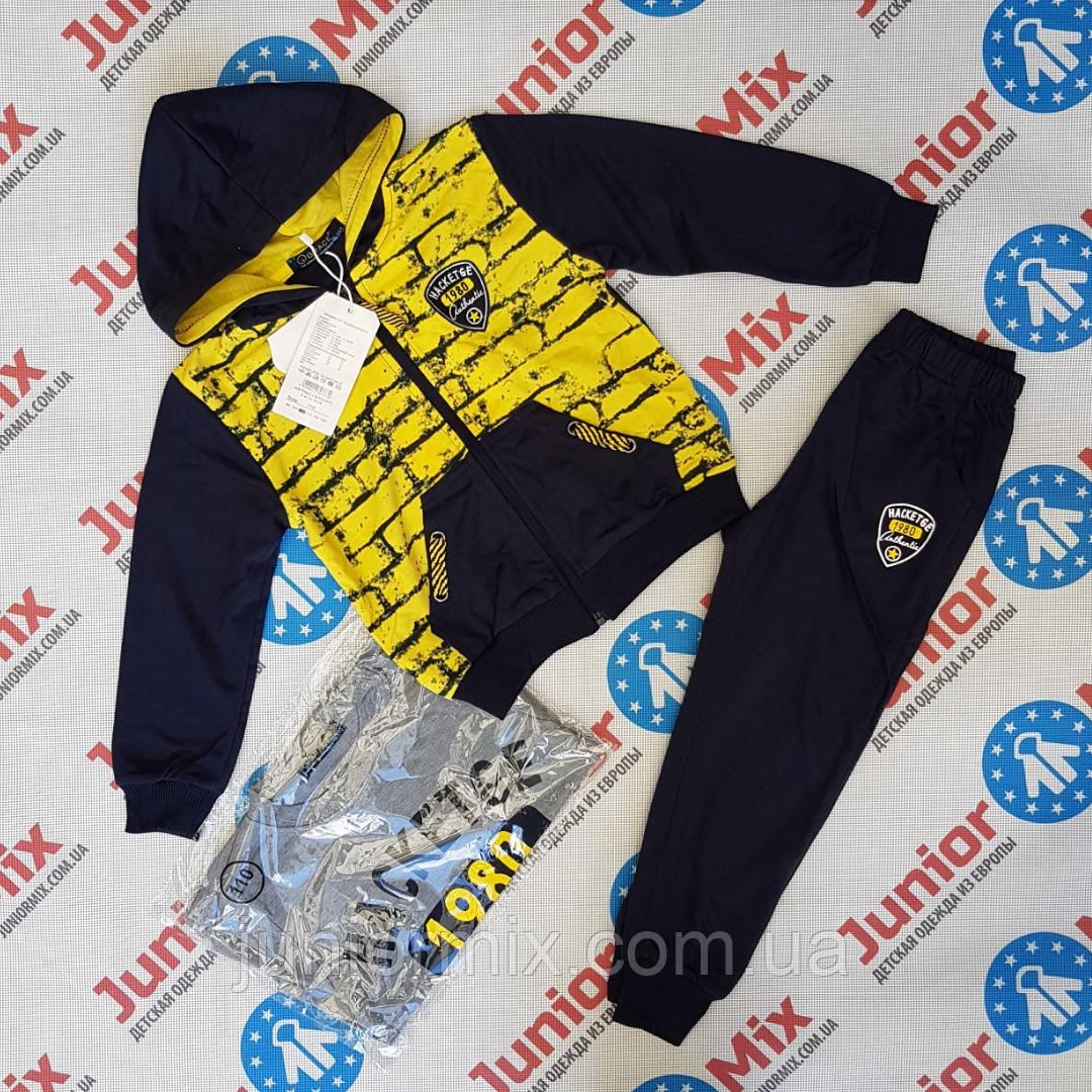 Детский спортивный трикотажный костюм для мальчика тройка GRACE   оптом
